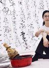 东方艺术·书法 | 展览·王佳宁 王冬龄 漱毫潇...