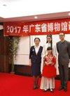 2017年广东省博物馆讲解员培训班圆满结束