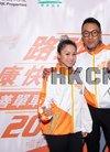 姜皓文、郑融出席慈善单车赛宣传活动