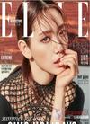 朴信惠拍摄ELLE封面大片 网友称:瘦了之后更女...
