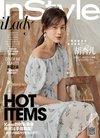 胡杏儿登时尚杂志封面 多套造型展现个性