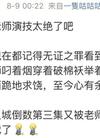 三尚传媒旗下演员宁理出演《无主之城》与杜淳...