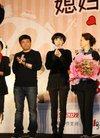 《媳妇》11月开播 辛柏青:我比黄海波帅