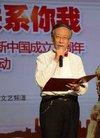 全民国家安全教育日主题活动在山东省话剧院举...