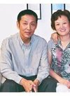 陈道明夫妻罕见同框,65岁杜宪身形纤细气质优...