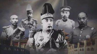民国乱局溯源:辛亥之后为何无法共和?