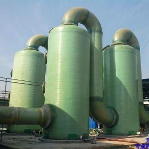 玻璃钢脱硫塔的材质是脱硫除尘的关键
